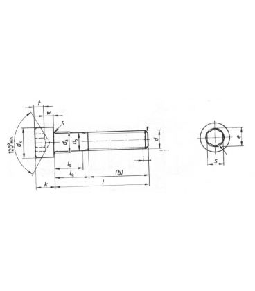 M5x50 A4 stainless Steel allen head socket capscrew DIN912